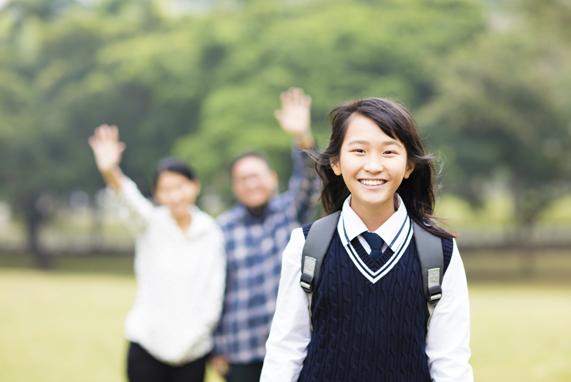 高校無償化に関する注意点