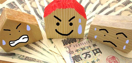 特別家賃支援給付金|条件から算定金額、申請に必要な書類までどこよりも詳しく【かんたん解説】