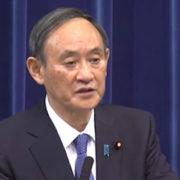菅首相の緊急事態宣言の会見の模様(出典:首相官邸Youtubeチャンネルより)
