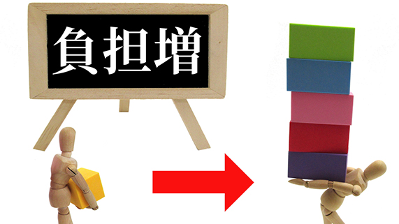3)日本での増税の可能性